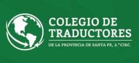 Convenio con el Colegio de Traductores de Santa Fe, 2° Circunscripción